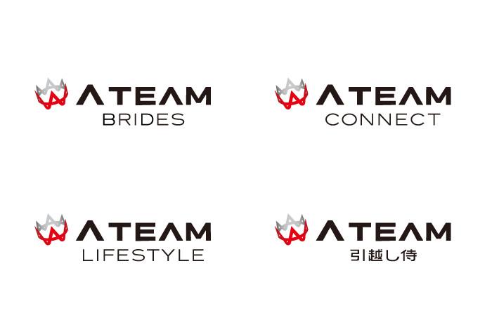 エイチームグループ会社のロゴも統一
